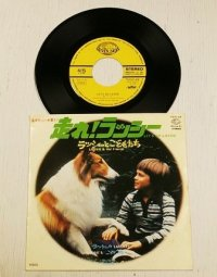 "EP/7""/Vinyl  名犬ラッシーが歌う‼  走れ!ラッシー(Let's Go Lassie)  ラッシーのこもりうた  歌・ラッシーとこどもたち  (1979)  SEVEN SEAS"