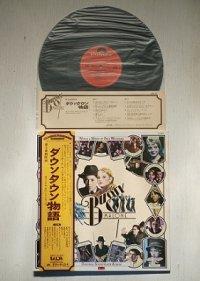 "LP/12""/Vinyl   オリジナル・サウンドトラック  BUGSY MALONE  ダウンタウン物語  ポール・ウィリアムス  (1976)  Poiydor"