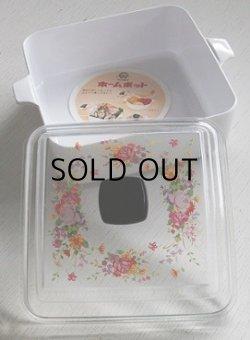 画像1: ワールド印 ホームポット 花柄プラスチック容器 size:  H11.5/ W18 (cm)