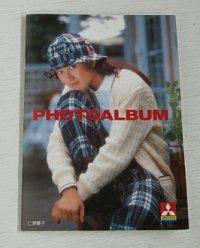三菱カラープリント PHOTOALBUM 仁藤優子 24枚仕様 size: W14×L20.3(cm)