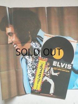 """画像1: LP/12""""/Vinyl   MGM映画 エルヴィス・オン・ツアー 主題歌集  ELVIS AS RECORDED AT madison square garden   (1972)  RCA  帯、ライナーノーツ(見開きジャケ付属)、B1サイズポスター付"""