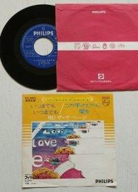"""EP/7""""/Vinyl/Single  """" いつまでも いつまでも/ この手のひらに愛を"""" 唄)ザ・サベージ PHILIPS"""