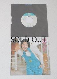 "EP/7""/Vinyl/Single  ""ポケット/ 恋の予感"" 唄 佐伯みどり 作詞=杉山政美/作曲=比呂公一/ 編曲=高田弘 (1973) TRIO"