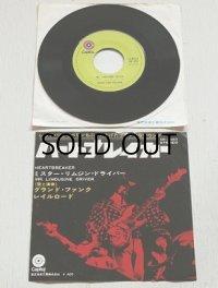 """EP/7""""/Vinyl  Heartbreaker(ハート・ブレイカー)  MR.LIMOUSINE DRIVER (ミスター・リムジン・ドライバー)   グランド・ファンク・レイルロード  (1970)  Capitol"""