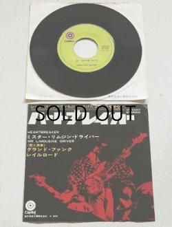 """画像1: EP/7""""/Vinyl  Heartbreaker(ハート・ブレイカー)  MR.LIMOUSINE DRIVER (ミスター・リムジン・ドライバー)   グランド・ファンク・レイルロード  (1970)  Capitol"""