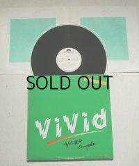 "LP/12""/Vinyl 見本盤  ""Vivid"" 泰葉 (1982) Polydor"