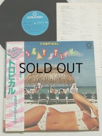 "LP/12""/Vinyl  TROPICAL トロピカル  スラップスティック  (1980)  CANION  帯、歌詞カード付"