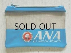 画像1: ANA ALL NIPPON AIRWAYS 全日空 ビニールポーチ size: 10.3×15(cm)