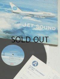 """LP/12""""/Vinyl  """"JET SOUND 747 ジャンボフライトドキュメント/ヨーロッパサウンドツアー """" Presented by Vista 帯なし"""