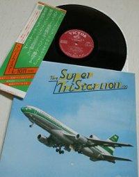 """LP/12""""/Vinyl  """"スーパー・トライスター L-1011-100 The Super Tristar """" (1977) VICTOR"""