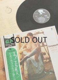"LP/12""/Vinyl   GOLDEN PRIZE  Emmanuelle エマニエル夫人   Raymond Lefèvre レーモン・ルフェーヴル・ゴールデン・プライズ  (1975)  Riviera  帯/ライナー付"