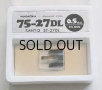 レコード針 NAGAOKA Diamond Stylus 75-27DL SANYO ST-27DL