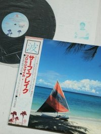 "LP/12""/Vinyl   見本盤   波  サーフ・ブレイク・フロム・ジャマイカ  -ナグラS4によるステレオ録音-   製作・撮影・解説 浅井慎平  アート・ディレクション 矢吹申彦  解説 河村要助  (1977)  CBS SONY  帯/ライナー付"