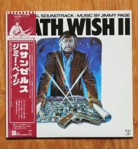 "LP/12""/Vinyl   The Original Soundtrack  DEATH WISH II  ロサンジェルス  ジミー・ペイジ  (1982)  SWANSONG  帯/オリジナルスリーブ/ライナー付"
