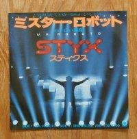 """EP/7""""/Vinyl/Single  """"MR. ROBOTO ミスター・ロボット/SNOWBLIND 白い悪魔 """" STYX スティクス (1983) A&M RECORDS"""