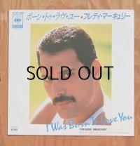 "EP/7""/Vinyl/Single  ""I Was Born To Love You ボーン・トゥ・ラブ・ユー/ STOP ALL THE FIGHTING ストップ・オール・ザ・ファイティング "" FREDDIE MERCURY フレディ・マーキュリー(1985) CBS SONY"