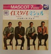 """EP/7""""/Single  ブラザース・フォア  イエスタデイ/ ミシェル  (1966)  CBS"""