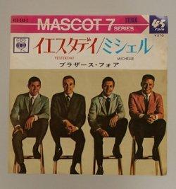"""画像1: EP/7""""/Single  ブラザース・フォア  イエスタデイ/ ミシェル  (1966)  CBS"""