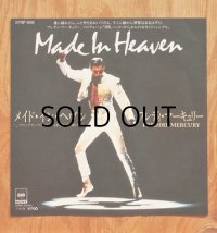 """EP/7""""/Vinyl   メイド・イン・ヘヴン/  リヴィング・オン・オウン    フレディ・マーキュリー  (1985)  CBS SONY"""