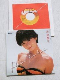 "EP/7""/Vinyl/Single  ""Flashin' Back  (フラッシン・バック) /ラブポーション"" 斉藤慶子 (1983) UNION RECORDS"