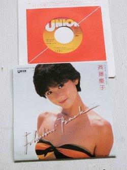 """画像1: EP/7""""/Vinyl/Single  """"Flashin' Back  (フラッシン・バック) /ラブポーション"""" 斉藤慶子 (1983) UNION RECORDS"""