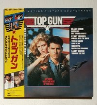 "LP/12""/Vinyl  O.S.T .  トップガン   BERLIN/ CHEAP TRICK/  KENNY LOGINS/ LOVERBOY/  MIAMI SOUND MACHINE etc  (1986)  CBS SONY  帯/ライナー&歌詞カード付"