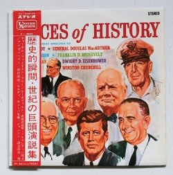 "画像1: LP/12""/Vinyl  ""VOICE OF HISTORY 歴史的瞬間・ 世紀の巨頭演説集"" JOHN F. KENNEDY/ GENERAL DOUGLAS MacARTHUR/ LYNDON B. JOHNSON/ FRANKLIN D. ROOSEVELT/ HARRY S. TRUMAN/ DWIGHT D. EISENHOWER/ WINSTON CHURCHILL (1964) UNITED ARTISTS"