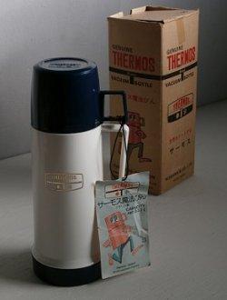 画像1: GENUINE THERMOS Brand VACUUM BOTTLE ENGLAND サーモス魔法瓶 イギリス製 容量: 0.23リットル 箱入り/タグ付