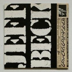 """画像1: LP/12""""/Vinyl  """"THERE AND BACK ゼア・アンド・バック """" JEFF BECK ジェフ・ベック (1980) Epic 掛帯・ライナー(p3 歴史ジェフ・ベック1944 〜1980/ p1 アルバム ) 付"""