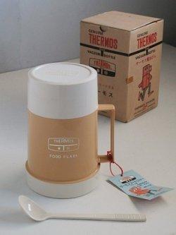 画像1: サーモス社  フードジャー  GENUINE THERMOS VACUUM BOTTLE   NO.710  イギリス製   0.5L