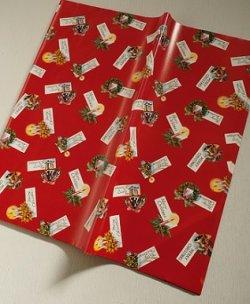 画像1: クリスマスラッピングペーパー3枚セット  Merry Christmas  size: 52.8×76.5(cm)   color : レッド