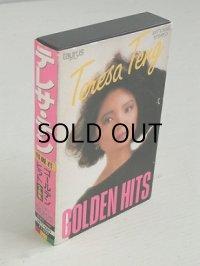 """Cassette/カセットテープ """"ゴールデン・ヒット 全曲集"""" テレサ・テン (1985) taurus"""