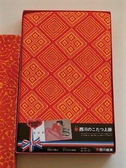 """画像1: 西川産業 こたつ上掛 """"千代紙"""" color: レッド/イエロー size: 180×180(cm)"""