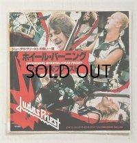 """EP/7""""/Vinyl  見本盤  FREEWHEEL BURNING (ホイール・バーニング) BREAKING THE LAW(ブレイキング・ザ・ロウ)  ライブ・バージョン  ジューダス・プリースト   (1984)   Epic"""
