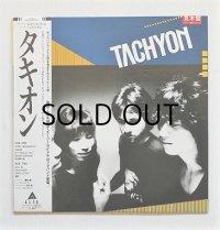 "LP/12""/Vinyl   見本盤    TACHYON    タキオン  P: ミッキー・カーチス   (1980)   帯/歌詞カード付  ALFA"