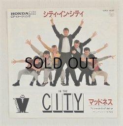 """画像1: EP/7""""/Vinyl/Single  HONDA CITY CF イメージ・ソング  """"シティ・イン・シティ IN THE CITY/  シャット・アップ SHUT UP""""   MADNESS マッドネス  (1982) STIFF-RECORDS"""