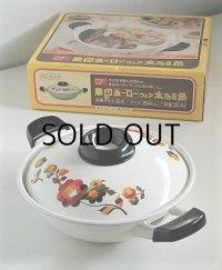 """象印ホーローウェア  パピーシリーズ  水炊き鍋 """"フローラ""""  size:24cm  容量: 2.4 L"""