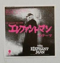 """EP/7""""/Vinyl/Single オリジナル・サウンドトラック盤 映画 『エレファント・マン』 """" エレファントマンのテーマ/  サーカス """" プロデュース・指揮 John Marris(ジョン・モリス)  (1981) EAST WORLD"""