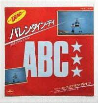 """EP/7""""/Vinyl  ホンダ LEAD リード テレビCFイメージソング  バレンタイン・デイ VALENTINE'S DAY  ルック・オブ・ラブ‼ Part 3 THE LOOK OF LOVE(PART 3)""""  ABC  P: Trevor Horn   (1982)  mercury"""