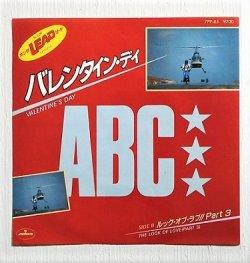 """画像1: EP/7""""/Vinyl  ホンダ LEAD リード テレビCFイメージソング  バレンタイン・デイ VALENTINE'S DAY  ルック・オブ・ラブ‼ Part 3 THE LOOK OF LOVE(PART 3)""""  ABC  P: Trevor Horn   (1982)  mercury"""