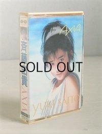 "Cassette/カセットテープ/ミュージックテープ  ""AXIA アクシア"" 斉藤由貴 (1985) PONY"