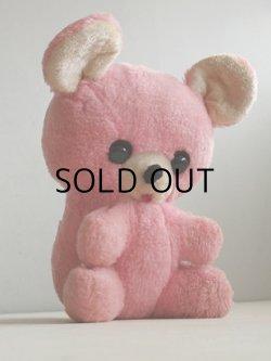画像1: ぬいぐるみ ピンクの子熊  size: H24.5cm