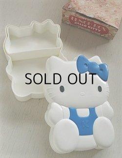 画像1: SANRIO サンリオ  LUNCH BOX HELLO KITTY  ハローキティ  ランチボックス/お弁当箱  ブルー&ホワイト  容量:350ml  ©1976 SANRIO CO., LTD.