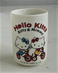 "SANRIO サンリオ   Hello Kitty ハローキティ  ""Kitty & Mimmy""  陶器製 湯呑   ©1975 SANRIO CO., LTD."