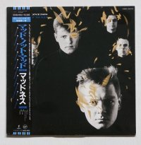 "LP/12""/Vinyl    ""マッド・ノット・マット""   マッドネス   (1985)   ZARJAZZ Virgin   帯/ライナー付き"