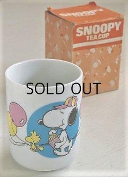 画像1: ANOTHER DETERMINTED PRODUCTION  SNOOPY TEA CUP   スヌーピー&ウッドストック バルーン   湯呑