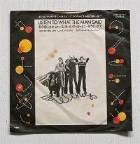 "EP/7""/Vinyl   ""LISTEN TO WHAT THE MAN SADE あの娘におせっかい/ LOVE IN SONG 歌に愛をこめて""  ポール・マッカートニー&ウイングス  (1975)  Capitol"