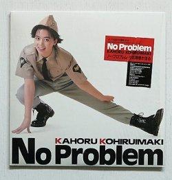 """画像1: LP/12""""/Vinyl  """"No Problem ノー・プロブレム""""   小比類巻かほる   (1986)   Epic"""