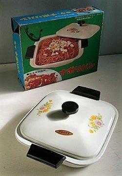 画像1: マルワイ印 KASUMORI HORO 欧風用料理器具 キタ・ナポリパン