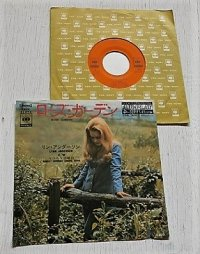"EP/7""/Vinyl   ローズ・ガーデン/うつろな日曜日  リン・アンダーソン  (1971)  CBS・SONY"
